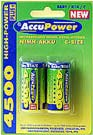 "AccuManager Battery Charger and Four 1800 mAh ""AA"" NiMH Batteries"